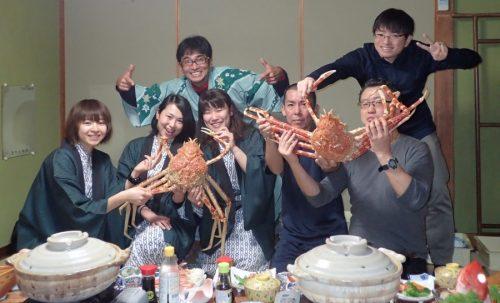 12/17-18 西伊豆1泊 『たかあし蟹』グルメツアー