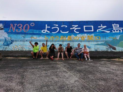 ドルフィンウェーブ吐か喇列島ツアー2019・第一弾(^-^)/