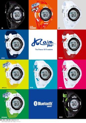 2020年新色登場!!大人気!DCソーラー駆動 Bluetooth搭載カルムPlus+!当店史上最安値でご提供!ヽ(´▽`)/